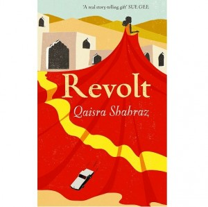 England's Qaisra Shahraz, multi-published best selling novelist is our first Site Sponsor!